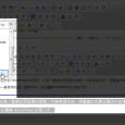 在CKEditor編輯器的字型選單中加入額外的字型清單,例如微軟正黑體、新細明體等。