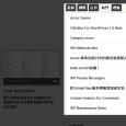 修正安裝Popularity Contest時,側邊欄的標籤切換欄位在 Internet Explorer 上顯示不正常的問題。